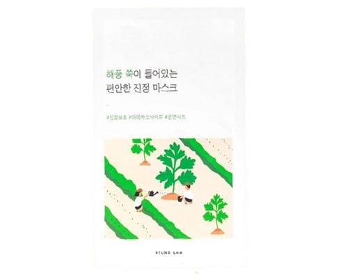 Round Lab Mugwort Calming Sheet Mask, Sheet Mask Korea Terbaik